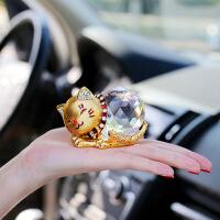 饰品摆件可爱招财猫装饰汽车上创意水晶车饰车载摆设车内用品个性