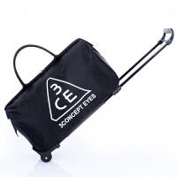 拉杆包 旅行包女手提包旅游包男登机箱大容量手拖包行李包袋