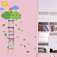 墙纸贴墙纸装饰画可移除墙贴纸儿童身高贴 客厅卧室浪漫 电视墙