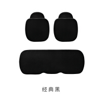 汽�坐�|冬季新款毛�q�o靠背三件套防滑免�保暖座�|�纹�汽�用品
