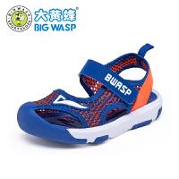 【1件2.5折价:119元】大黄蜂儿童鞋子 宝宝凉鞋男孩夏季新款韩版小童防滑男童凉鞋