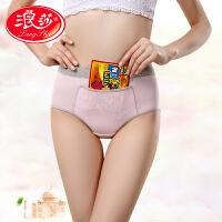 【2条装】浪莎卫生裤生理裤纯棉女士月经期防侧漏高腰学生生理期安全姨妈裤