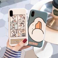 创意可爱鸭子苹果8手机壳情侣卡通7plus软壳iPhoneX/6s套Xs MAX女 iPhone7/8通用 绿底大头鸭