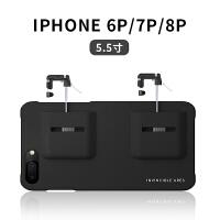 20190616155210824吃鸡神器手机壳免拆除一体式苹果iphonexr/x/xs/xsmax个性创意6p/7