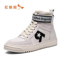 【红蜻蜓过年不打烊,领�辉偌�100】红蜻蜓女鞋运动鞋冬季新品高帮小白鞋休闲鞋百平底学生鞋