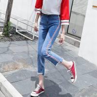 牛仔裤女夏韩版新款学生百搭时尚修身显瘦直筒九分阔腿裤一件代发