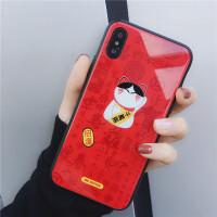 喜庆苹果x手机壳玻璃iphone8x保护套苹果10手机壳