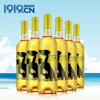 【1919酒类直供】月光舞者半干白葡萄酒750ml*6瓶整箱 西班牙进口