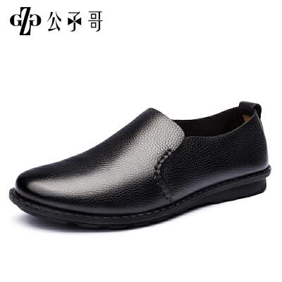 公子哥男鞋夏季休闲鞋男真皮透气豆豆驾车皮鞋男