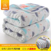 毛巾被纯棉单人双人纱布毛巾毯子夏凉被婴儿童毛毯午睡毯空调盖毯 墨绿色 八层雨伞/加厚