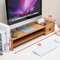 电脑架子显示器增高架显示屏托架底座支架桌面收纳置物架木制