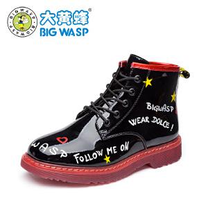 大黄蜂童鞋女童马丁靴 2018秋冬新款儿童短靴二棉女孩皮鞋