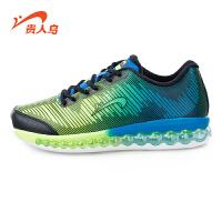 贵人鸟男鞋新款全掌气垫跑步鞋防滑耐磨减震男子运动鞋夜光跑鞋
