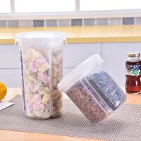 白领公社 保鲜盒 塑料创意带盖密封干果分隔保鲜盒冰箱果肉食物多功能整理置物收纳盒储物密封罐