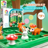 比利时SMARTGAMES小兔蹦蹦跳比利时儿童益智桌游跳棋游戏玩具男女孩7+