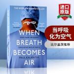 当呼吸化为空气 英文原版 When Breath Becomes Air 震撼40国读者的生命之书 美国天才医生 比尔