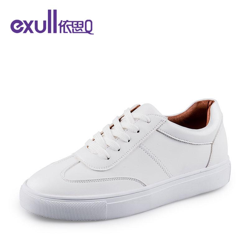 依思q新款休闲鞋舒适圆头板鞋平底休闲单鞋女小白鞋
