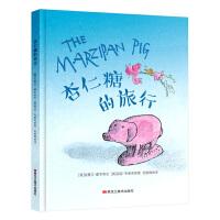 杏仁糖的旅行 儿童图画故事精装绘本 3-6-8-10岁儿童卡通图画书 外国儿童文学 现代寓