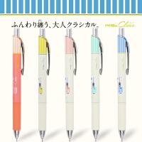 日本Pentel派通速干中性笔BLN75L条纹款0.5按动彩色滚珠笔学生用ins简约ENERGEL Clena考试黑色