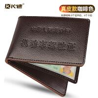 驾驶证皮套PU真皮机动车行驶证男女证件卡包超薄驾照夹驾照本