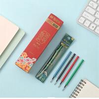 晨光文具故宫・金榜题名考试中性笔芯0.5mm学生用碳素黑含精美书签
