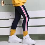 【3折价:96.93元】暇步士童装新款女童时尚简洁撞色长打底裤