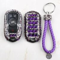 别克17款新昂科威君越威朗昂科拉智能汽车钥匙包壳套扣镶钻