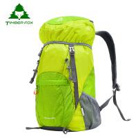 森林狐户外背包可折叠皮肤包双肩包男女骑行运动旅行登山包40L 果绿色 40L超大容量/30*21*57cm