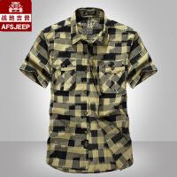 AFS JEEP短袖衬衫男夏季休闲牛津纺纯色衬衣吉普大码纯棉夏装1395