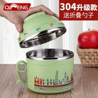 304不锈钢饭盒便当盒学生带盖韩国食堂儿童快餐杯保温碗 成人饭缸