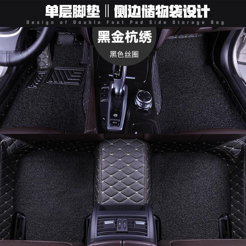 全包围汽车脚垫专车专用大包围宝来朗逸轩逸哈弗H6卡罗拉宝骏510