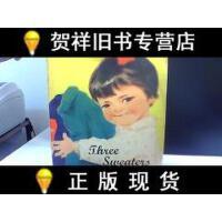 【正版古旧书二手书85新】三件毛线衣 英 /王森编何艳荣绘 外文出版社