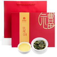 艺福堂 茶叶 乌龙茶 茗茶 特级铁观音茶叶礼盒 安溪原产清香型 韵雅礼盒500g