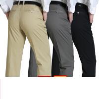 中年男士休闲裤直筒宽松高腰深裆中老年男裤夏季薄款爸爸裤子男装 29 腰围2.2尺