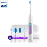 飞利浦(PHILIPS)电动牙刷HX6616/51成人充电式声波震动牙刷带舌苔清洁刷软毛牙刷