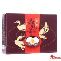 五芳斋-咸鸭蛋20枚礼盒