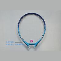 儿童网球拍青少年初学套装单人训练拍儿童网球拍3-12岁