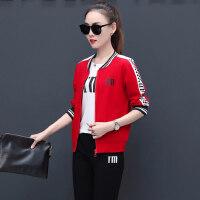 卫衣三件套运动套装女潮韩版时尚宽松长袖休闲服女