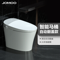【新品预售】九牧智能马桶家用一体式全自动翻盖电动无水箱坐便器ZS700
