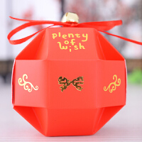 喜糖盒子婚礼糖果盒结婚玲珑球喜糖盒喜糖盒喜糖袋 婚庆用品Cn