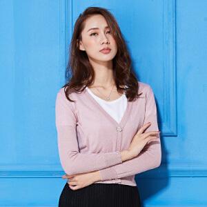 2018春夏新款针织衫女开衫长袖外搭毛衣外套薄款修身短款韩版