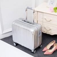 复古旅行箱16寸铝框拉杆箱女商务行李箱子18小型登机箱男万向轮