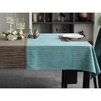 餐桌布布艺欧式茶几桌布雪尼尔简约餐台布蓝色圆桌布定做
