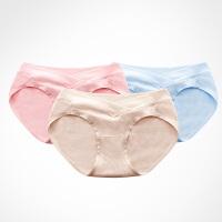 通用2-6个月全棉孕早期裤头 孕妇内裤棉低腰怀孕期孕产妇