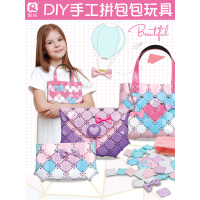 欧锐 益智儿童玩具包包公主手提包拼装拼包包玩具女孩diy手工创意