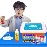 【每满100减50】儿童科学实验玩具套装小学生小制作材料幼儿园手工diy材料礼物男孩女孩生日礼物