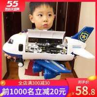 儿童玩具飞机小男孩男童4岁3宝宝超大号耐摔益智多功能玩具车客机