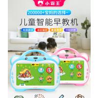 小霸王儿童点读学习机WiFi护眼宝宝触摸屏点读机0-3岁6周岁早教机