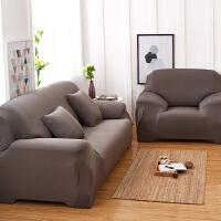 0718062608741弹力沙发套全包套紧包沙发罩全罩沙发垫全盖防滑通用欧式布艺