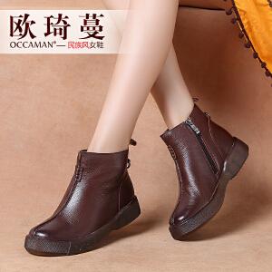 欧琦蔓2017秋冬新款原创手工真皮短靴特色复古舒适平跟女靴16143